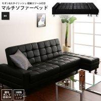 ブラック : ソファーベッド リクライニング 収納スツール付 ソファベッド