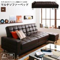 ブラウン : ソファーベッド リクライニング 収納スツール付 ソファベッド