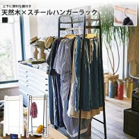 <img class='new_mark_img1' src='//img.shop-pro.jp/img/new/icons6.gif' style='border:none;display:inline;margin:0px;padding:0px;width:auto;' />幅70cm : ハンガーラック おしゃれ 棚付き キャスターなし 天然木xスチール LFS-882BK/WH