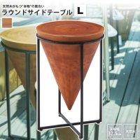 L 天板直径37.5cm ラウンド : サイドテーブル おしゃれ 天然木 円形 JW-102A サイドテーブル L
