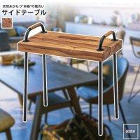 サイドテーブル : 天然木 おしゃれ 机 つくえ ソファーサイド JW-110 サイドテーブル