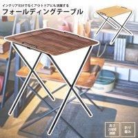 フォールディングテーブル W50 : おしゃれ 折りたたみ 机 つくえ 天板トレー取り外し可能 END-561 OAK/WAL フォールディングテーブル
