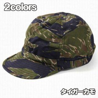 桃太郎ジーンズ SJ015 メカニックキャップ ジャケット 洗剤 チノパン 胴丹 ベルト ベスト M0MOTARO JEANS