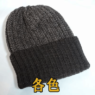 コリンボ BF-SHOOTING WATCH CAP