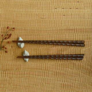 高塚和則 箸 (オノオレカンバ)