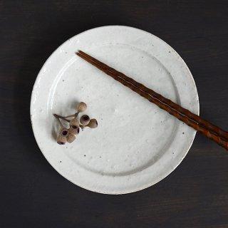 額賀円也 粉引7寸リム皿
