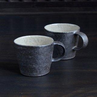 井内素 マグカップ 黒