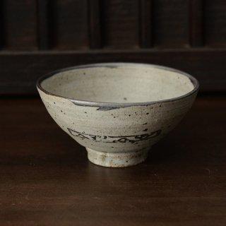 石田辰郎 グレー印判 飯碗 12.5cm