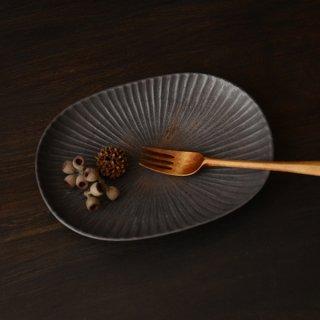 久野靖史 黒 プリーツ楕円皿 中 径22.5cm×17cm 高さ3cm