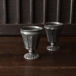 音喜多美歩 鉄釉葡食前酒杯 径6cm 高さ8cm