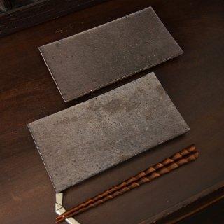 井内素 長方板皿 黒 21cm×11cm 高さ1.5cm