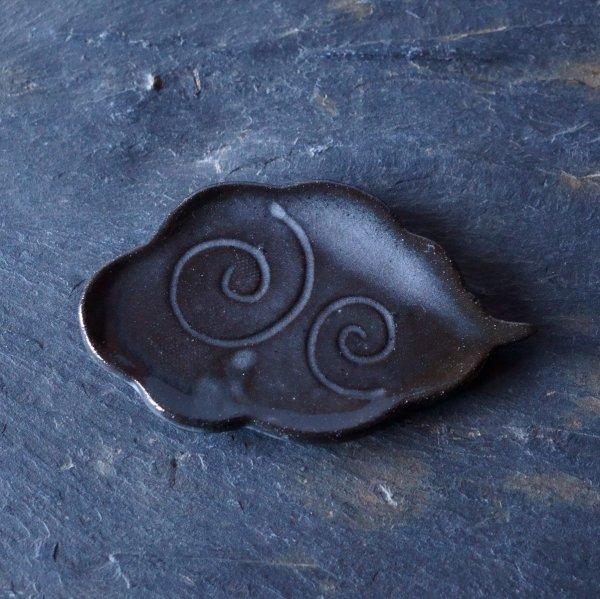 流れる雲皿 黒