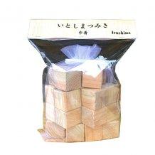 糸島 トンカチ館 いとしまつみき 糸島材100%  �