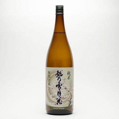 越乃雪月花 純米酒 1.8L