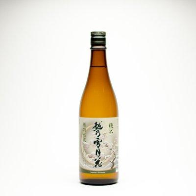 越乃雪月花 純米酒 720ml
