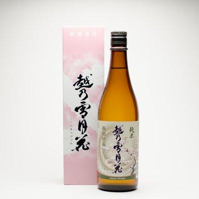 越乃雪月花 純米酒720ml箱入れ