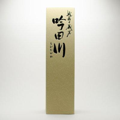 吟田川1.8L1本用化粧箱