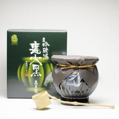 萬寿鏡 甕大黒 吟醸酒(900ml)