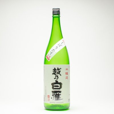 越乃白雁 しぼりたて新酒(1.8L)