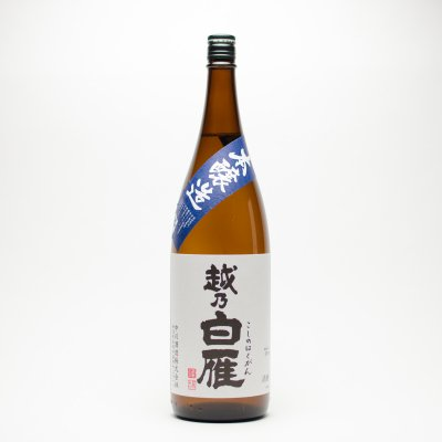 越乃白雁 本醸造酒(1.8L)