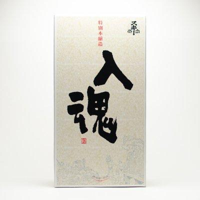 スキー正宗 入魂 特別本醸造 1.8L 2本用化粧箱