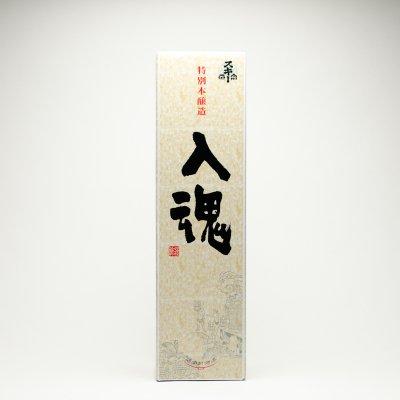 スキー正宗入魂 特別本醸造 720ml 1本用化粧箱