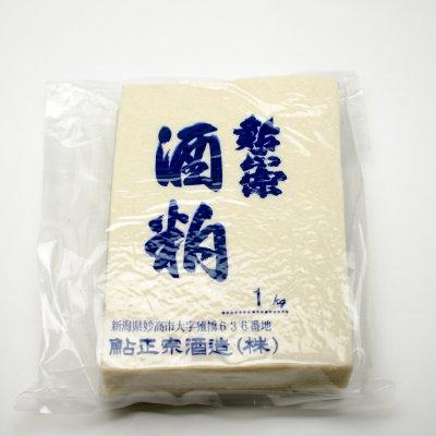 鮎正宗 酒粕 1�