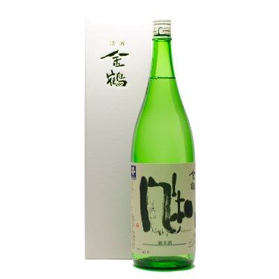 風和(かぜやわらか) 純米酒(1.8L)化粧箱入れ