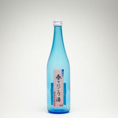 かたふね 純米 春のにごり酒 (720ml)