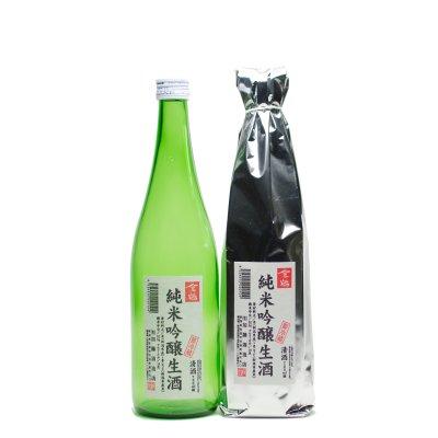 金鶴 純米吟醸生酒(720ml)