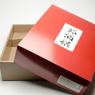 清酒720ml3本用合わせ化粧箱