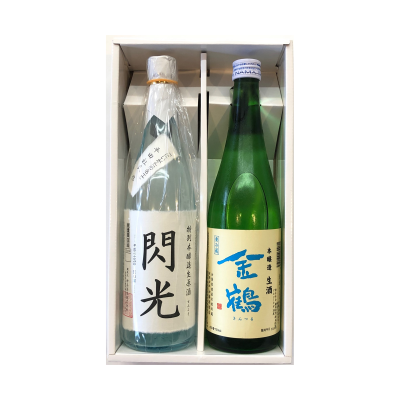 金鶴本醸造生酒&閃光特別本醸造720ml2本ギフトセット