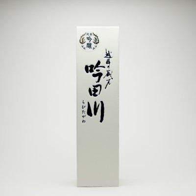 吟田川720ml1本用化粧箱
