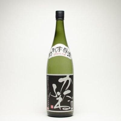 かたふね 特別本醸造 ひやおろし生詰(1.8L)