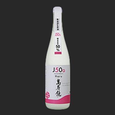 萬寿鏡 純米大吟醸 j50g-haru-