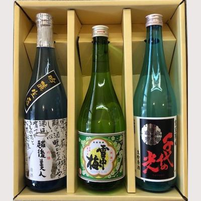 ・越後美人吟醸生酒・雪中梅普通酒・千代の光雪室熟成酒3本ギフトセット