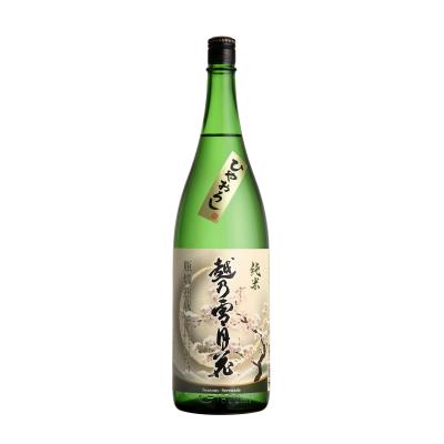 越乃雪月花 純米 ひやおろし(1.8L)