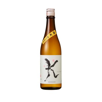 純米吟醸KENICHIRO「雄町」(720ml)