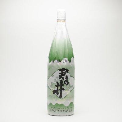 君の井 普通酒(1.8L)