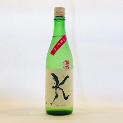純米吟醸KENICHIRO壱度火入れ(720ml)