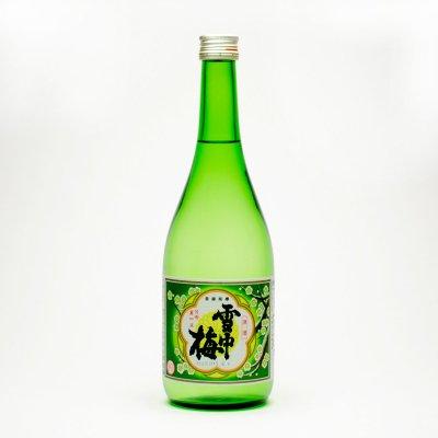 雪中梅 普通酒(720ml)