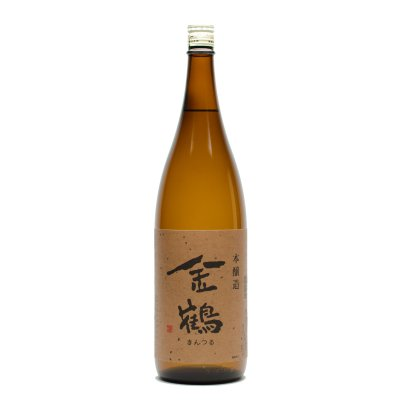 金鶴 本醸造(1.8L)