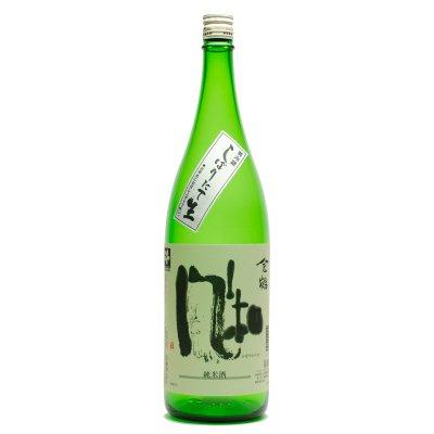 金鶴 風和 純米しぼりたて生酒(1.8L)