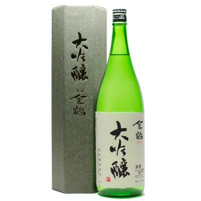 金鶴 大吟醸酒(1.8L)
