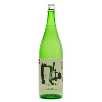 風和(かぜやわらか) 純米酒(1.8L)