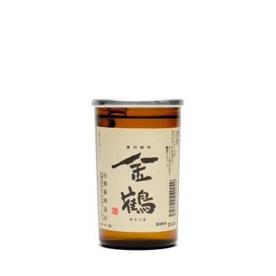 金鶴 普通酒 ワンカップ(180ml)
