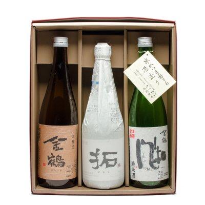 金鶴(720ml)3種ギフトセット合わせ化粧箱入り