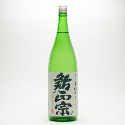 鮎正宗 特別本醸造(1.8L)