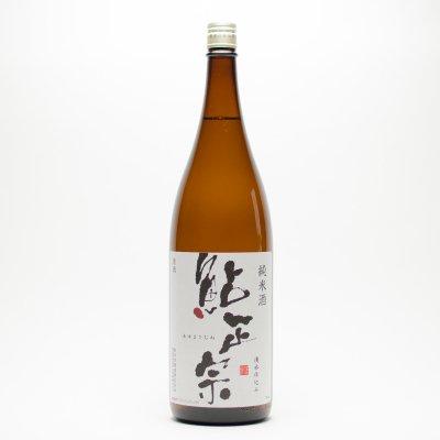 鮎正宗 純米酒(1.8L)