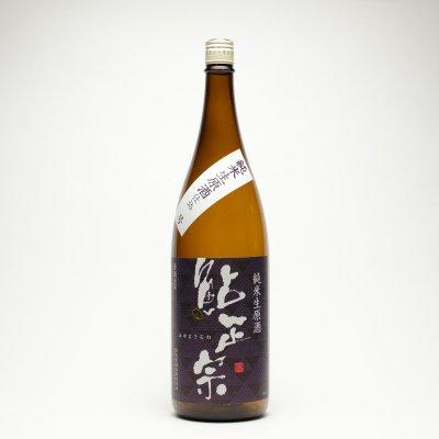鮎正宗 しぼりたて純米生原酒(1.8L)